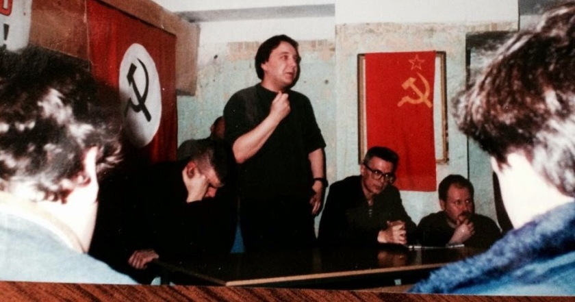 dugin bolshevik party